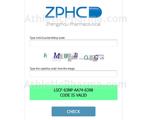 Проверка ZPHC по кодам