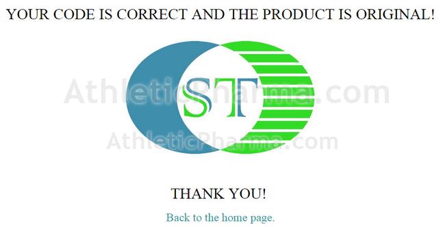 Проверка St Bio по кодам